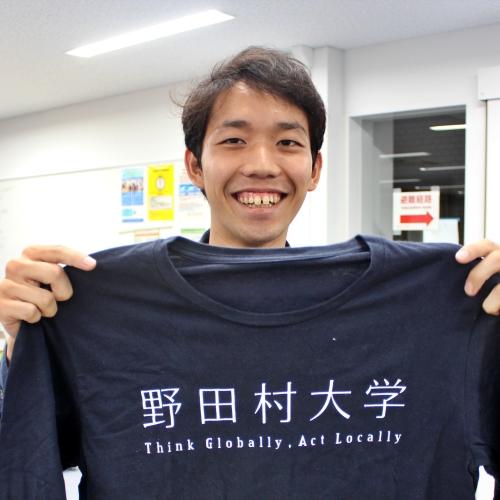 Tatsuki Sakamoto